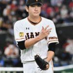 菅野智之がメジャー契約結べず巨人残留が決定した理由や原因はなぜ?